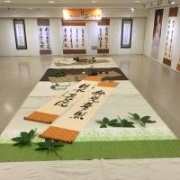 南台三-芥子讀書會