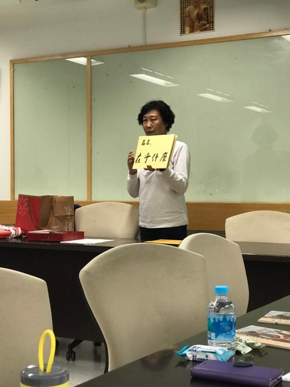 2020227第二次弘法讀書會_200229_0002