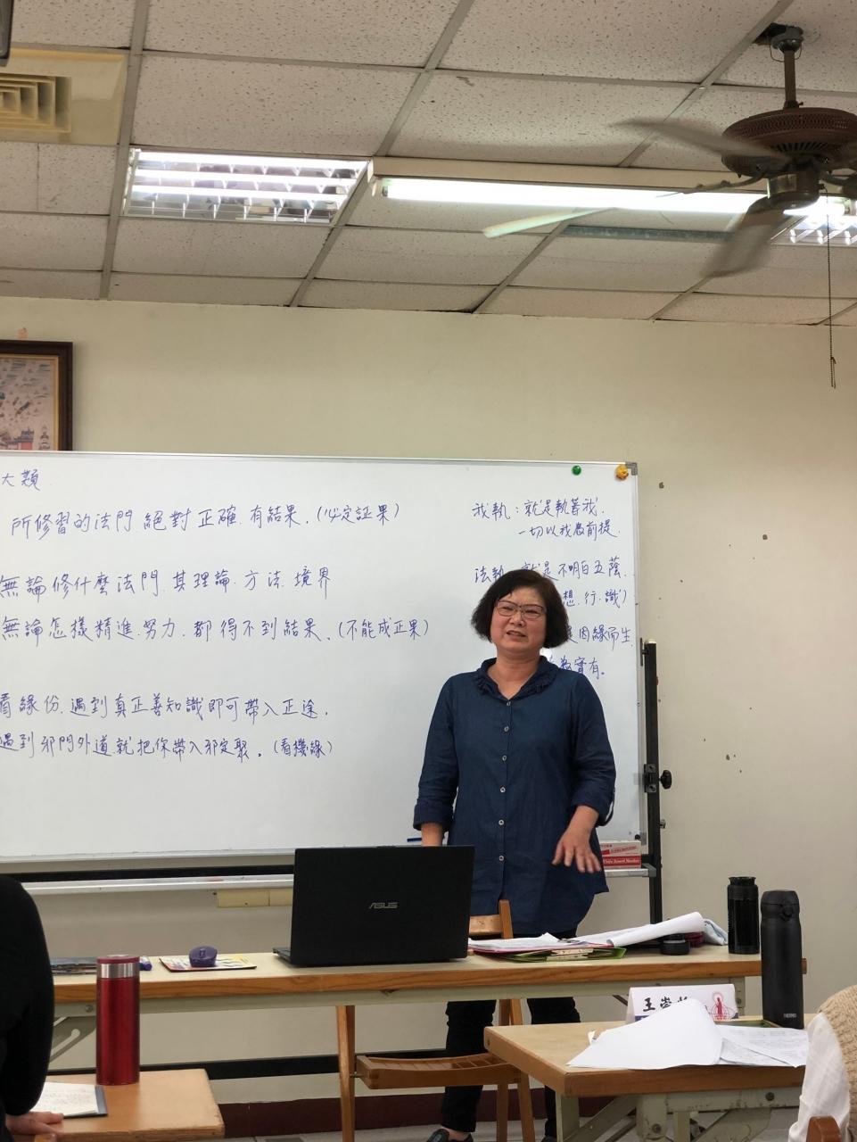 2019131西方讀書會_190131_0007